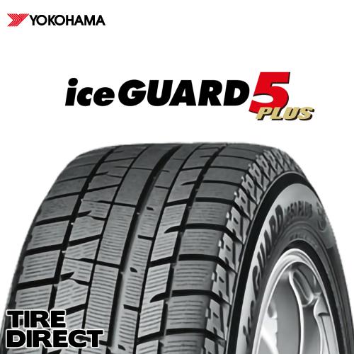 新品 ヨコハマ アイスガード ファイブ プラス iG50+ 195/60R16 89Q YOKOHAMA ice GUARD 5 PLUS iG50プラス 195/60-16スタッドレスタイヤ 冬タイヤ※ホイールは付属いたしません。
