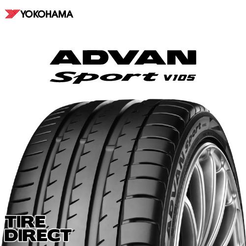 新品 ヨコハマ ADVAN Sport V105 255/35ZR20 (97Y) YOKOHAMA アドバン スポーツ V105 255/35R20 255/35-20 夏タイヤ ※ホイールは付属いたしません。