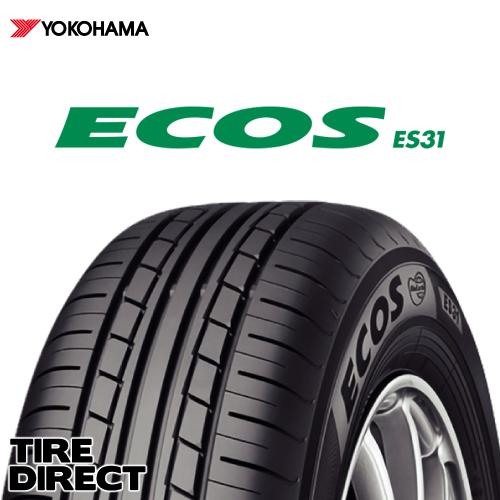 新品 ヨコハマ ECOS ES31 215/65R15 96S YOKOHAMA エコス ES31 215/65-15 夏タイヤ※ホイールは付属いたしません。