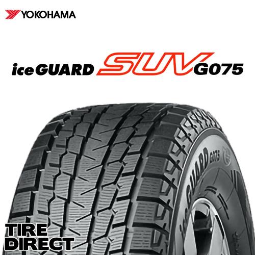 新品 ヨコハマ アイスガード SUV G075 275/70R16 114QYOKOHAMA ice GUARD SUV ジーゼロナナゴ 275/70-16スタッドレスタイヤ 冬タイヤ ※ホイールは付属いたしません。