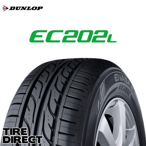 新品 ダンロップ EC202L 205/60R16 92HDUNLOP EC202L 205/60-16 夏タイヤ※ホイールは付属いたしません。