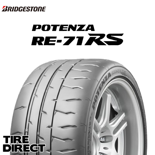 2020年製 新品 ブリヂストン ポテンザ RE-71RS 215/45R17 91W XL BRIDGESTONE POTENZA RE-71RS 215/45-17 夏タイヤ※ホイールは付属いたしません。