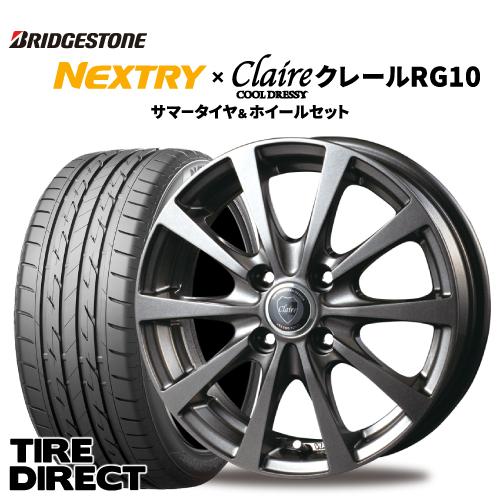 2020年製 新品 ブリヂストン ネクストリー 155/65R14 75S アルミホイールセット CLAIRE RG10 14インチ×4.5J BRIDGESTONE NEXTRY 155/65-14 クレール サマータイヤ 夏タイヤ 軽自動車 4本セット※ナットは付属いたしません