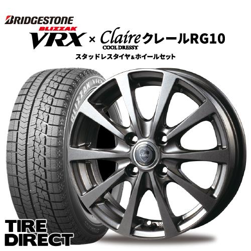 2019年製 新品 ブリヂストン BLIZZAK VRX 155/65R14 75Q アルミホイールセット CLAIRE RG10 14インチ×4.5J BRIDGESTONE ブリザック VRX 155/65-14 クレール スタッドレスタイヤ 冬タイヤ 軽自動車 4本セット※ナットは付属いたしません