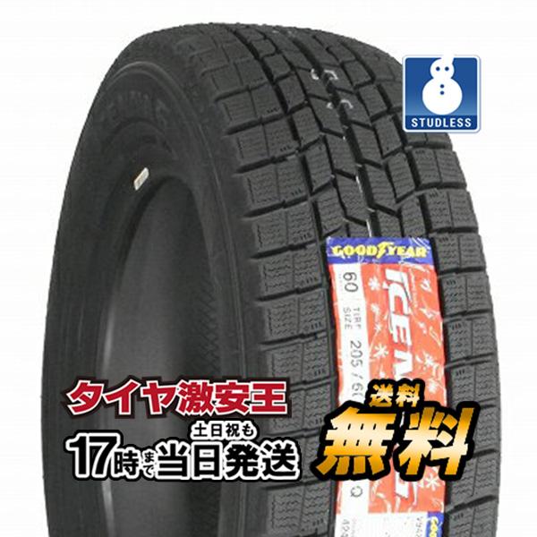 205/60R16 2019年製 新品スタッドレスタイヤ GOODYEAR ICE NAVI 6 アイスナビ 6 205/60/16 スタッドレス