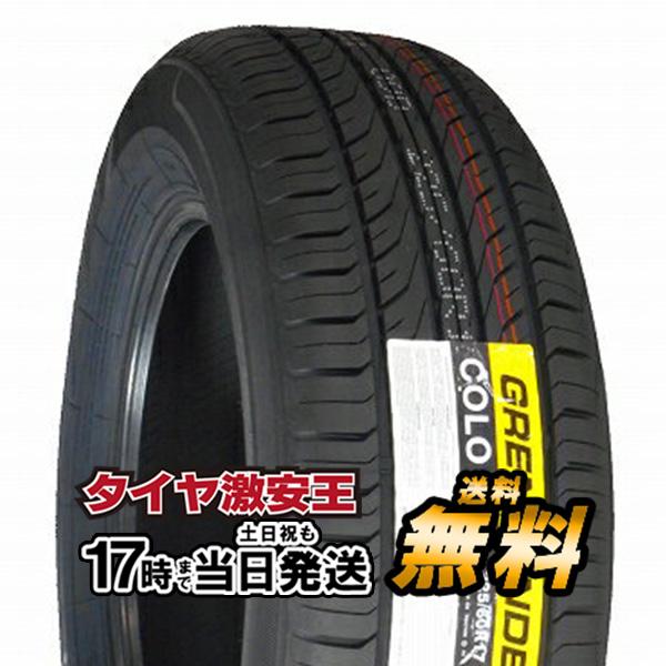 225/60R17 新品サマータイヤ GRENLANDER COLO H01 225/60/17