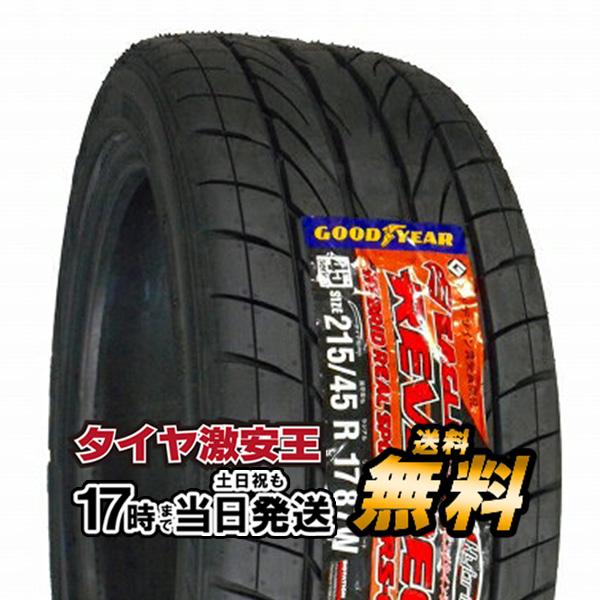 215/45R17 新品サマータイヤ GOODYEAR EAGLE REVSPEC RS-02 レヴスペック 215/45/17
