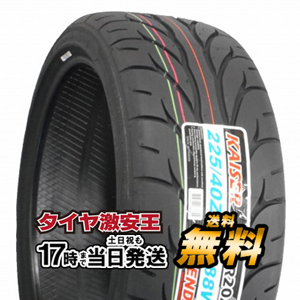 ケンダ KENDA KR20A 225/40R18 新品サマータイヤ 225/40/18