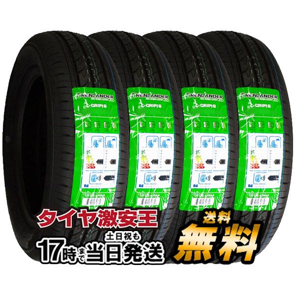 4本セット 205/70R15 新品サマータイヤ GRENLANDER L-GRIP16 205/70/15