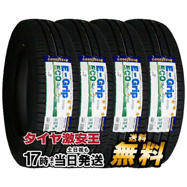 4本セット 155/65R14 新品サマータイヤ GOODYEAR EfficientGrip ECO EG01 155/65/14