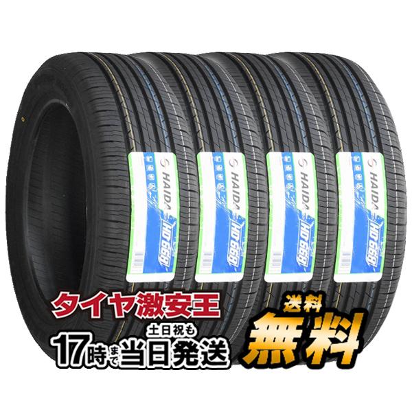 4本セット 205/55R17 新品サマータイヤ HAIDA HD668 205/55/17