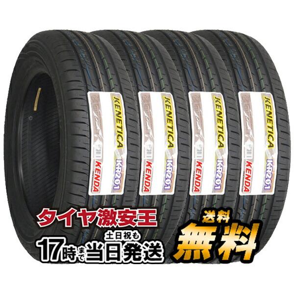 4本セット ミニバン ケンダ KENDA KR201 225/45R18 新品サマータイヤ 225/45/18