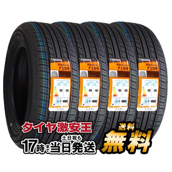 4本セット 215/60R16 新品サマータイヤ TRACMAX Radial F109 215/60/16