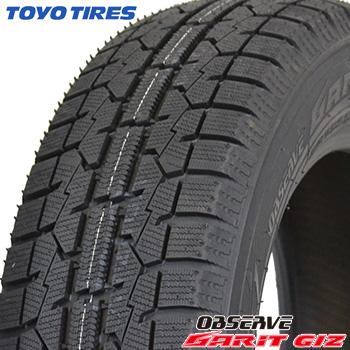 Sommerreifen Toyo Nano Energy 3-175//55R15 77T
