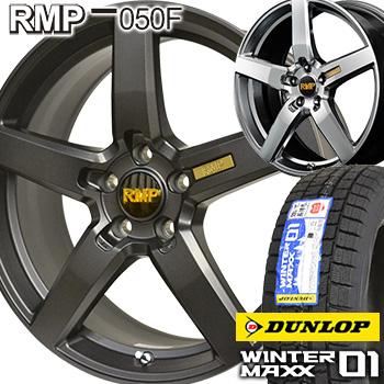 【取付対象】225/50R18 ダンロップ ウインターマックス01 WM01 スタッドレスタイヤ ホイールセット 4本 DUNLOP WINTER MAXX01 RMP050F 18-7.0J
