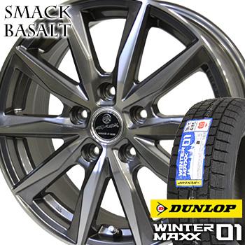 取付対象 165 55R15 ダンロップ ウインターマックス01 WM01 スタッドレスタイヤ ホイールセット 4本 DUNLOP WINTER MAXX01 スマック バサルト 15-4.5J 車種例 NBOX Nワゴン NONE タント eKワゴン