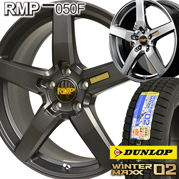 【取付対象】215/45R18 ダンロップ ウインターマックス02 WM02 スタッドレスタイヤ ホイールセット 4本 DUNLOP WINTERMAXX02 RMP050F 18-7.0J