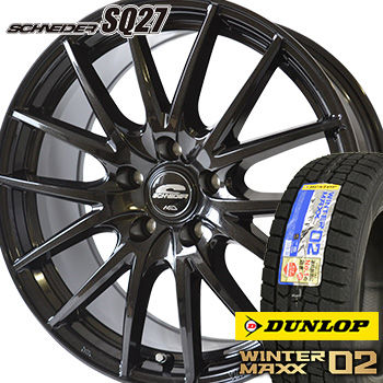 【取付対象】205/45R17 ダンロップ ウインターマックス02 WM02 スタッドレスタイヤ ホイールセット 4本 DUNLOP WINTERMAXX02 シュナイダー SQ27 17-7.0J