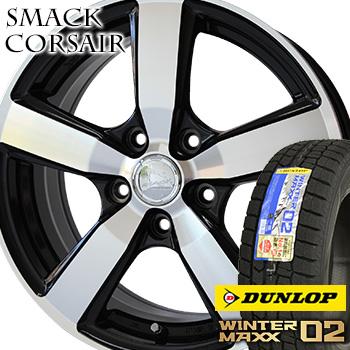 【取付対象】205/50R16 ダンロップ ウインターマックス02 WM02 スタッドレスタイヤ ホイールセット 4本 DUNLOP WINTERMAXX02 スマックコルセア 16-6.5J