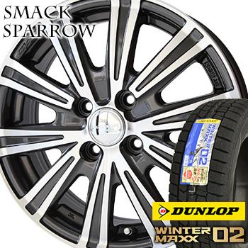 【取付対象】155/65R14 ダンロップ ウインターマックス02 WM02 スタッドレスタイヤ ホイールセット 4本 DUNLOP WINTERMAXX02 スマックスパロー 14-4.5J 車種例 タント NBOX Nワゴン NONE ミライース ワゴンR ムーブ
