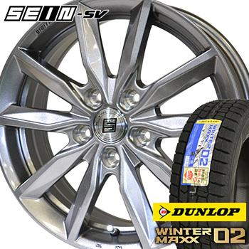 【取付対象】195/50R16 ダンロップ ウインターマックス02 WM02 スタッドレスタイヤ ホイールセット 4本 DUNLOP WINTERMAXX02 ザインSV 16-6.5J 車種例 ヴィッツ ロードスター