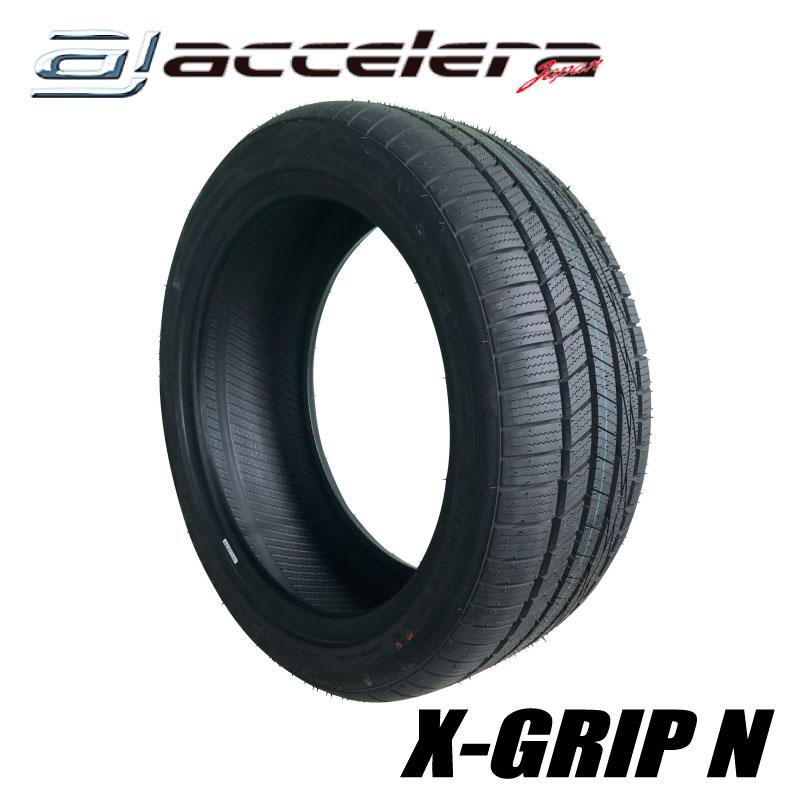 在庫処分セール 新品 スタッドレスタイヤ/冬タイヤ アクセレラ X GRIP N 225/55R19 99V XL /225-55-19インチ/高性能/低騒音/新品スタッドレスタイヤ/新品冬タイヤ