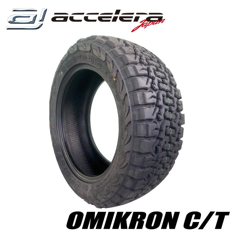 275/55R20 LT 115/112P アクセレラ OMIKRON C/T 275/55-20インチ/新品サマータイヤ/夏タイヤ/CTタイヤ/Coarse Terrain