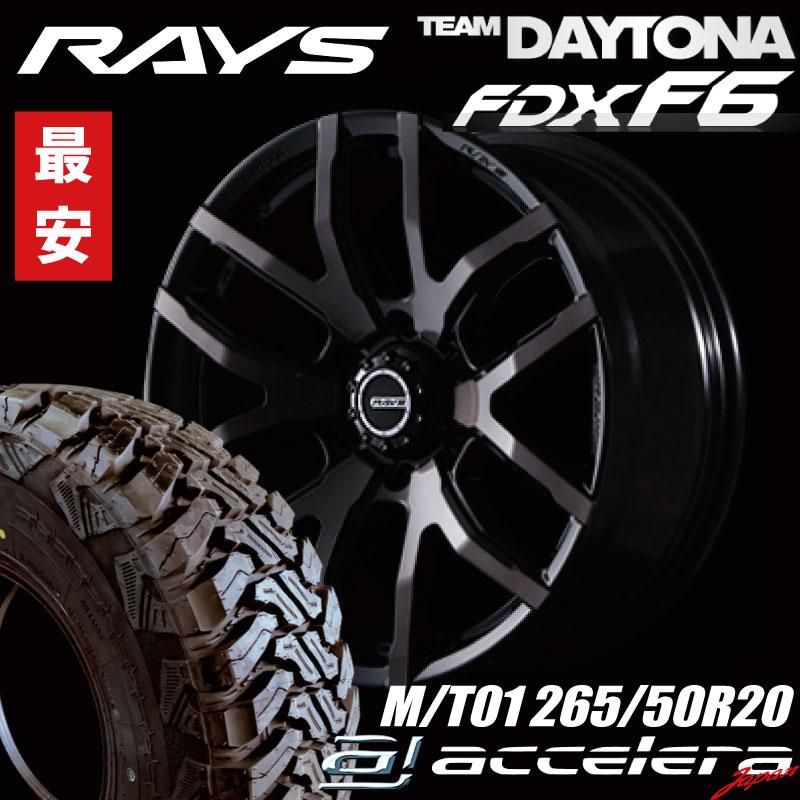 16インチ タイヤホイールセット M/T01 265/50R20 RAYS/レイズ チームデイトナ FDX F6 4本セット!オフロードタイヤ/プラド/送料無料!