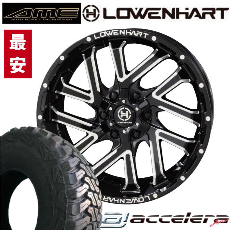 20インチ タイヤホイールセット M/T01 275/55R20 レーベンハート LOWENHART GXL206 オフロードタイヤ/アクセレラ 送料無料!