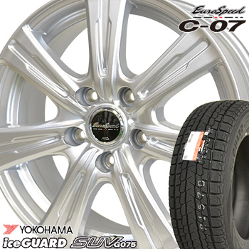 【取付対象】 【2019年製~】 225/65R17 ヨコハマ アイスガード SUV G075 スタッドレスタイヤ ホイールセット 4本 YOKOHAMA iceGUARD SUV ユーロスピードC-07 17-7.0J 車種例 CX5 CX8 アウトバック エクストレイル ハリアー CRV