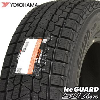 【取付対象】 【2019年製~】 195/80R15 96Q ヨコハマ アイスガード SUV G075 スタッドレスタイヤ 1本 YOKOHAMA iceGUARD SUV 【2】