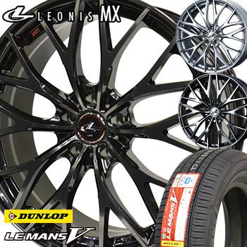 【取付対象】 【2019年製~】 235/50R18 ダンロップ ルマン5 サマータイヤ ホイールセット 4本 DUNLOP LEMAN5 LM705 低燃費タイヤ レオニスMX 18-8.0J 車種例 アルファード ベルファイア