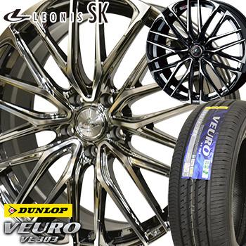 【取付対象】 【2019年製~】 225/40R18 ダンロップ ビューロ VE303 サマータイヤ 1本 DUNLOP VEURO 低燃費タイヤ レオニスSK 18-8.0J