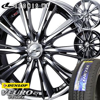 【2019年製~】 245/45R19 ダンロップ ビューロ VE303 サマータイヤ 1本 DUNLOP VEURO 低燃費タイヤ レオニスWX 19-8.0J