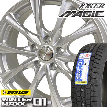 【取付対象】 【2019年製~】 155/80R13 ダンロップ ウインターマックス WM01 スタッドレスタイヤ ホイールセット 4本 DUNLOP WINTER MAXX ジョーカーマジック 13-5.00B 車種例 ヴィッツ パッソ