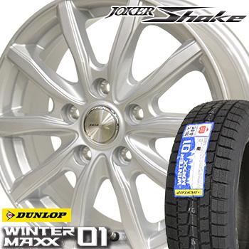 【取付対象】【2018年製】 195/60R16 ダンロップ ウインターマックス WM01 スタッドレスタイヤ ホイールセット 4本 DUNLOP WINTER MAXX ジョーカーシェイク 16-6.5J 車種例 セレナ
