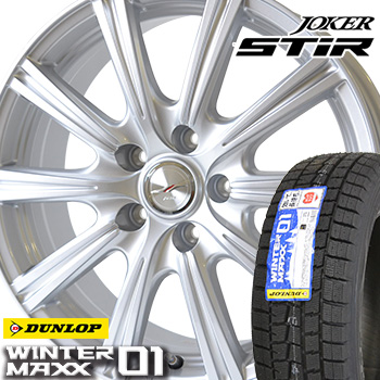 【取付対象】【2018年製】 225/55R17 ダンロップ ウインターマックス WM01 スタッドレスタイヤ ホイールセット 4本 DUNLOP WINTER MAXX ジョーカーステア 17-7.0J 車種例 レガシィB4 アテンザ スカイライン アルファード