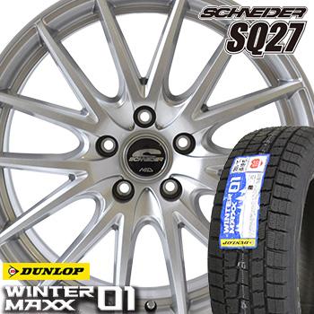 【取付対象】 【2019年製~】 165/60R15 ダンロップ ウインターマックス WM01 スタッドレスタイヤ ホイールセット 4本 DUNLOP WINTER MAXX シュナイダー SQ27 15-4.5J 車種例 ハスラー