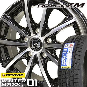 【取付対象】【2018年製】 205/65R16 ダンロップ ウインターマックス WM01 スタッドレスタイヤ ホイールセット 4本 DUNLOP WINTER MAXX ライツレーZM 16-6.5J 車種例 アルファード ティアナ カムリ エスティマ