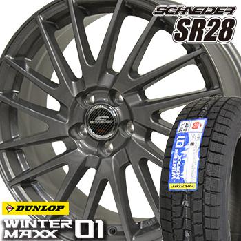 【取付対象】【2018年製】 195/60R16 ダンロップ ウインターマックス WM01 スタッドレスタイヤ ホイールセット 4本 DUNLOP WINTER MAXX シュナイダー SR-28 16-6.5J 車種例 セレナ