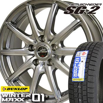 【取付対象】 【2019年製~】 145/80R13 ダンロップ ウインターマックス WM01 スタッドレスタイヤ ホイールセット 4本 DUNLOP WINTER MAXX シュナイダーSG-2 13-4.00B 車種例 タント