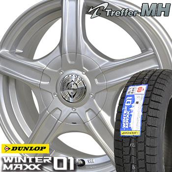 【2018年製】 145/80R13 ダンロップ ウインターマックス WM01 スタッドレスタイヤ ホイールセット 4本 DUNLOP WINTER MAXX トレファーMH 13-4.00B 車種例 タント