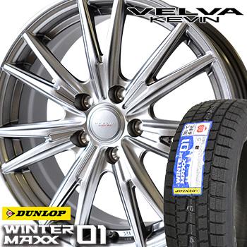 【取付対象】 【2019年製~】 165/60R15 ダンロップ ウインターマックス WM01 スタッドレスタイヤ ホイールセット 4本 DUNLOP WINTER MAXX ヴェルヴァケヴィン 15-4.5J 車種例 ハスラー