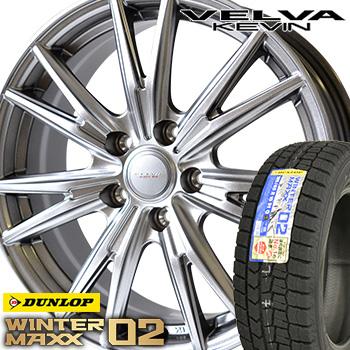 【取付対象】【2018年製】 195/55R15 ダンロップ ウインターマックス WM02 スタッドレスタイヤ ホイールセット 4本 DUNLOP WINTER MAXX ヴェルヴァケヴィン 15-6.0J