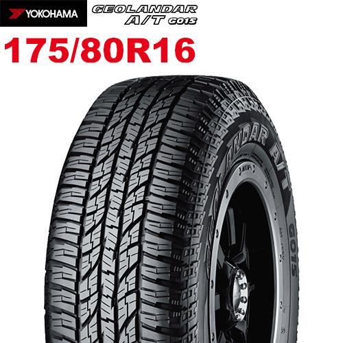 送料無料 オフロード性能もオンロード性能も SUV向けオールテレーンタイヤ 単品 店 YOKOHAMA ヨコハマ GEOLANDAR A T G015 夏タイヤ 2本セットも販売中 サイズ:175 4本セット ※ホイールは含まれてません 80R16 タイヤ サマータイヤ 値下げ 91S