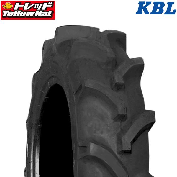 【代引き不可】ST-HF 8.3-20(6PR) 前輪タイヤ フロント トラクター ラジアルタイヤ KBL製 ケービーエル 送料無料 1本 チューブ付き