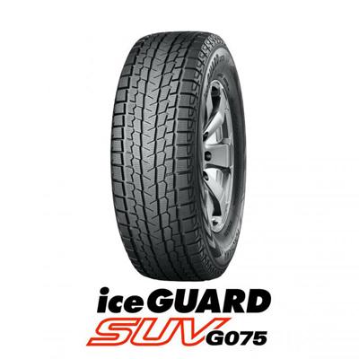 【乗用車用スタッドレスタイヤ】195/80R15 107/105L ヨコハマタイヤ YOKOHAMA iceGUARD SUV G075