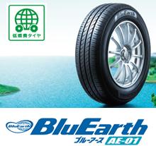 乗用車用タイヤ 175/60R15 ヨコハマタイヤ BluEarth AE-01