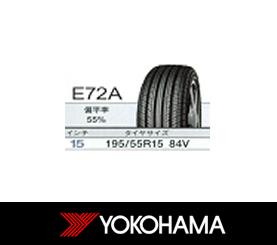 乗用車用タイヤ 195/55R15 ヨコハマタイヤ dB E72A 新車装着用タイヤ