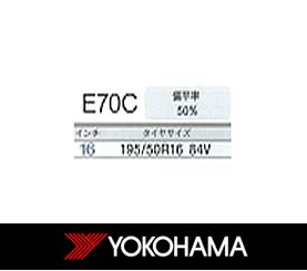 乗用車用タイヤ 195/50R16 ヨコハマタイヤ dB E70C 新車装着用タイヤ